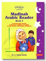 Madinah Arabic Reader Book-2