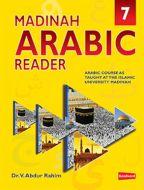 Madinah Arabic Reader Book 7