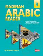 Madinah Arabic Reader Book 8