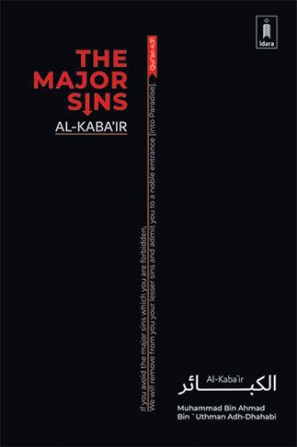 Al-Kabair - The Major Sins : Arabic- English