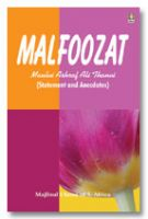 MALFOOZAT - Statements and Anecdotes