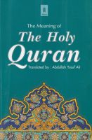 The Holy Quran : A Y Ali - English Translation only PB