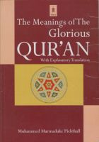 Meaning of The Glorious Quran - M.M. Pickthall