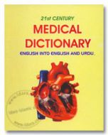 21st Century Medical Dictionary