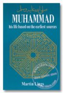 Muhammad : His Life Based on the Earliest Sources - Martin Lings