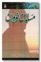 Musalman Naujawan - Urdu