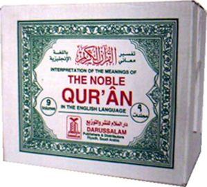 Noble Quran | Complete Tafsir 9 Vol. Set - Box