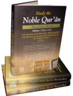 The Noble Quran Word-for-Word (3 Vols. Set)
