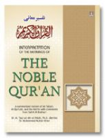 Interpretation of the Meaning of The Noble Quran