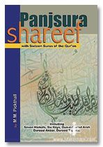 Panj Sura Shareef with Sixteen Suras of The Quran