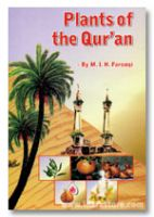 Plants of the Quran with colour images