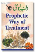 Prophetic Way of Treatment : Tibbe Nabawi (SaW)