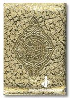 Quran Arabic Ref. 1A Bold Letters Arabic Only (11 Lines per page) Size 25 x 18.5 cm : Golden Zip Case