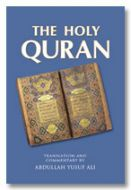Holy Quran: Text, Translation and Commentary - A.Y. Ali