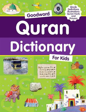 Goodword Quran Dictionary for Kids (Paperback)