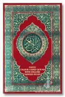 Holy Quran with Colour Coded Tajweed Rules and Manzils - Hafzi - Ref. 126 Big (15 Lines per page)