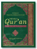 Holy Quran with Roman Transliteration - A. Y. Ali (inside Pages in 2 colours)