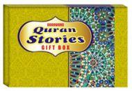 Goodword Quran Stories Gift Box (Six Hardbound Books)