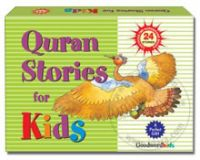 Quran Stories for Kids - Gift Box (Two Hard Bound Books - 24 stories)