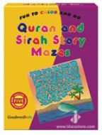 My Quran Stories Mazes Gift Box-2 (Five Maze Books)