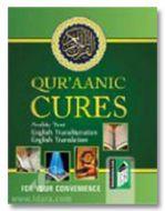 Quranic Cures Pocket (Arabic/English/Transliteration)