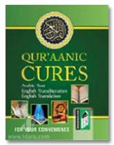 Quranic Cures Pocket (Arabic/English/Transliteration)