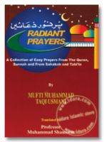 Radiant Prayers