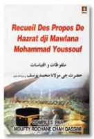 Recuiel Des Propos De Hazrat dji Maulavi Mohammad Youssouf (Rah) - Français
