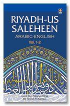 Riyadh-us-Saleheen - English Translation with Arabic Text | Vol 1 & 2 (Bound Together)
