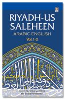 Riyadh-us-Saleheen - English Translation with Arabic Text | Vol 1 & 2 (Bound Together)