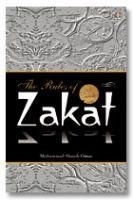 Rules of Zakat