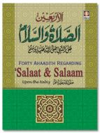 Forty Ahadith regarding Salaat and Salaam upon Nabiy PBUH (Arabic-English) Pocket