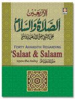Forty Ahadith regarding Salaat and Salaam upon Nabiy PBUH (Arabic-English) Pocket