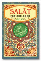 Salat For Children - Boys