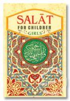 Salat For Children - Girls