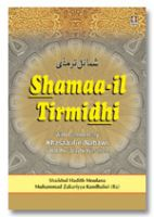Shamaa-il-Tirmidhi : English