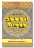 Shamaa-il-Tirmidhi : English