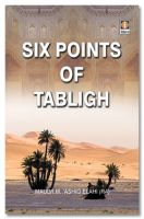 Six Points of Tabligh - Colourful