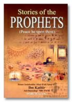 Stories of the Prophets - Hafiz Ibn Kathir