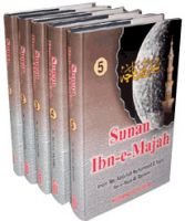 Sunan Ibn Majah - Arabic/English with Commentary (5 Volume Set)