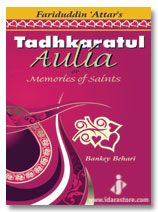 Tadhkaratul Aulia : Memories of Saints – Fariduddin Attar