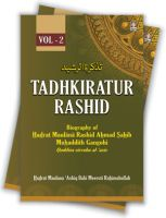 Tadhkiratur Rashid   Biography of Hadrat Maulana Rashid Ahmed Gangohi (Rah) 2 Vols Set - English