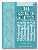 The Noble Quran - Tafseer-E-Usmani - Arabic and English 3 Vols Set