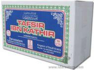 Tafsir Ibn Kathir English (10 Volume Set)