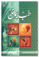 Tibbe Nabavi - Urdu