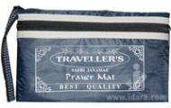 Travel Prayer Mat Rug (Musallah) Rectangle Zip Pouch - Water Proof Material | SMALL