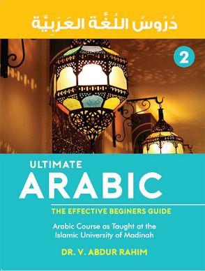 Ultimate Arabic Book -2