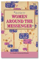 Women Around the Messenger - Nisa Hawul al Rasul