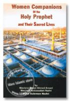 Women companions of the Holy Prophet and their Sacred Lives