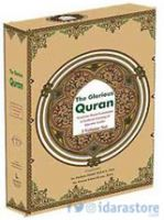 The Glorious Quran: Word-For-Word Translation - Arabic / English - 3 Volume Set